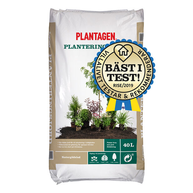 Planteringsjord naturgödsel, 40L