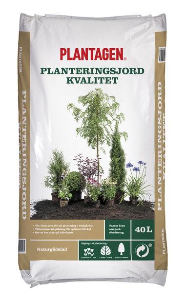 Planteringsjord Kvalitet, 40 L, Brun