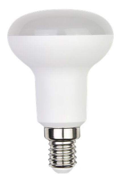 LED växtlampa 7 W Albus, Vit